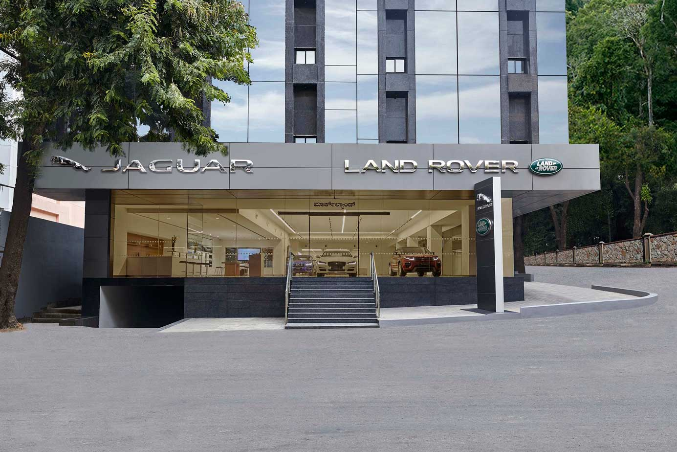 Photo of Jaguar-Land Rover opens new boutique dealership in Bengaluru