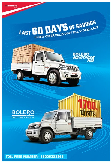 Photo of Mahindra introduces Bachat Ke Antim *60 Din Offer on its BSIV small commercial vehicles