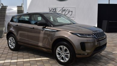 Photo of 2020 Range Rover Evoque launched in India at INR. 54.94 lakh