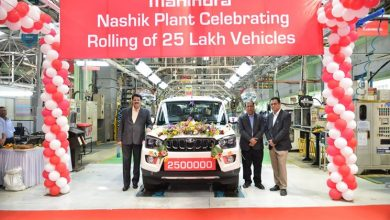 Photo of Mahindra rolls out its 25th lakh vehicle from Nasik manufacturing facility