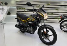 Photo of Hero Super Splendor BS6 launched; prices start at Rs 67,300