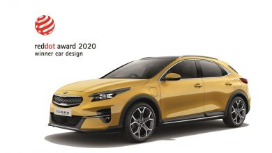 Photo of 2020 Red Dot 'Product Design' award for Kia XCeed