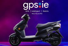 Photo of BattRe Electric launches internet-connected scooter at Rs 64990