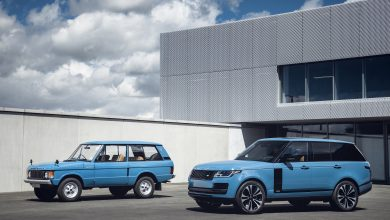 Photo of Range Rover 50th anniversary special edition revealed