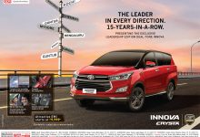 Photo of Toyota Kirloskar Motor announces special finance schemes