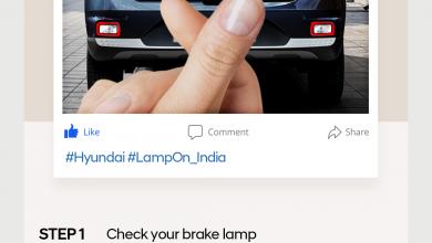 Photo of Hyundai organizes online contest 'Lamp On Challenge'