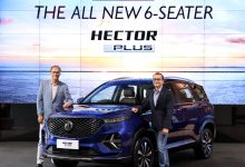 Photo of MG Hector Plus launched at Rs 13.48 lakh