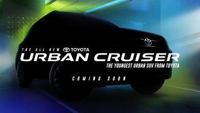 Photo of Toyota teases Compact SUV Urban Cruiser