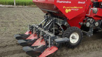 Photo of Mahindra launches new potato planting machinery