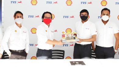 Photo of TVS Motor ties up with Pilipinas Shell Petroleum Corporation