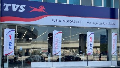 Photo of TVS Motor now in the United Arab Emirates