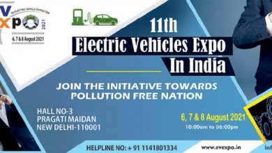 Photo of 11th EV EXPO 2021 to be organized from August 6 to 8 at Pragati Maidan