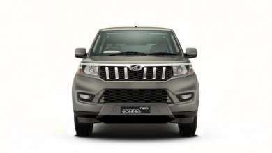 Photo of 2021 Mahindra Bolero Neo launched at a starting price of ₹ 8.48 Lakh