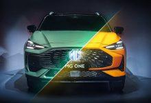 Photo of MG ONE SUV fully revealed