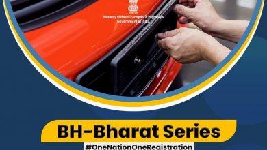 Photo of BH-Bharat Series registration begins!
